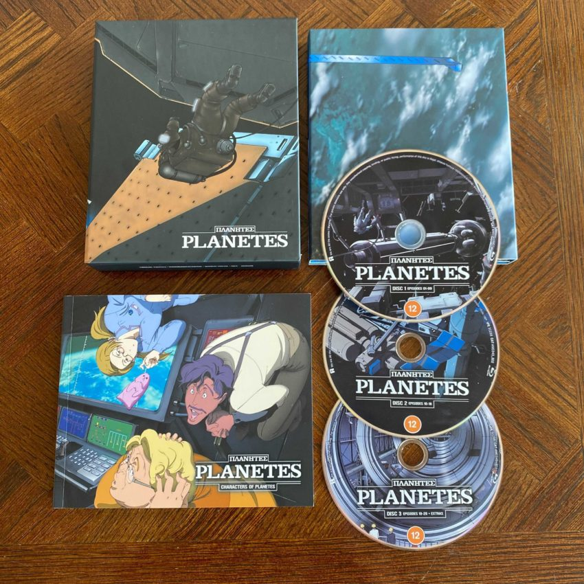PLANETES – All the Anime