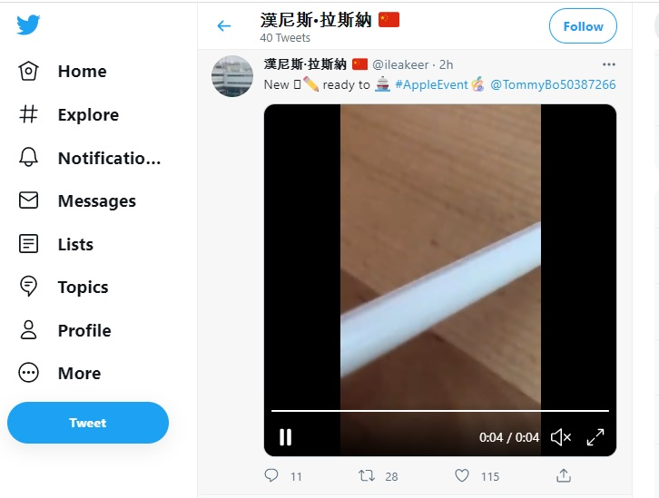 Revealing the Apple Pencil 3 design with a flat 'fancy' edge