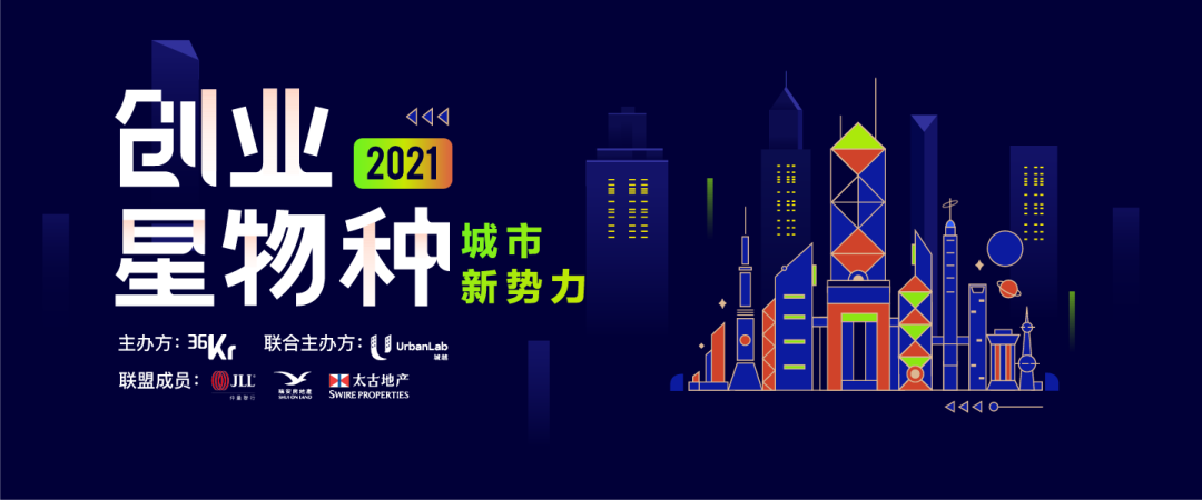 The first shot in the construction of a new smart city will be fired soon