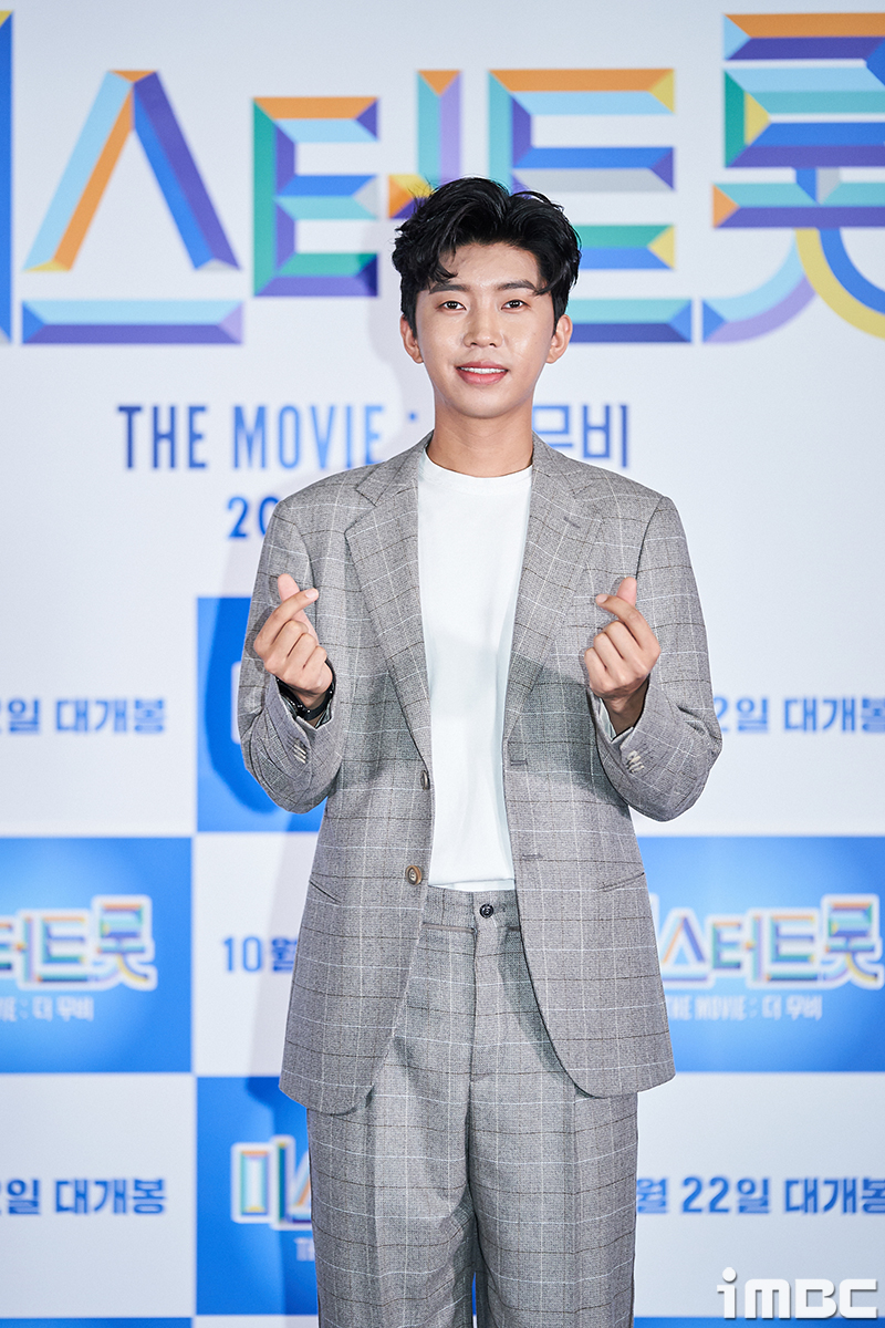"""Lim Young-woong's """"Payment of fines at the site, faithfully fulfilling the vocation of using nicotine-free liquid"""" [공식입장]"""
