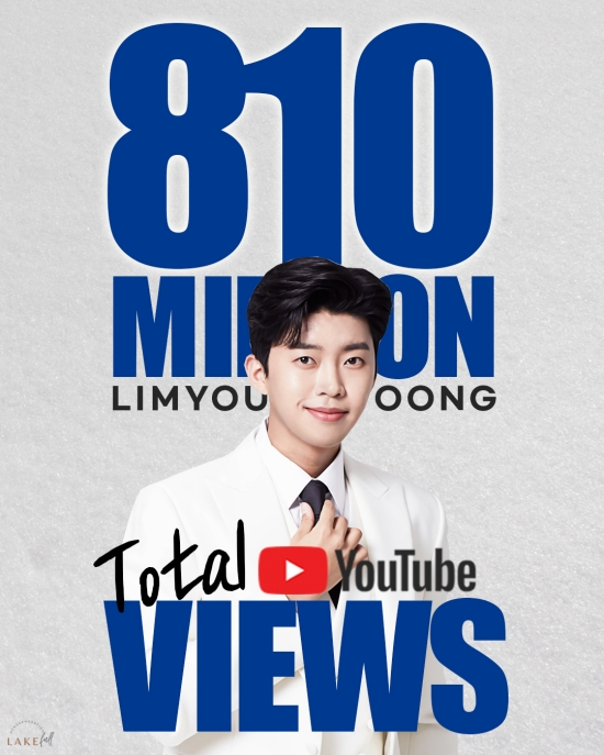 'Idol Chart #1' Lim Young-woong, YouTube channel total number of views exceeded 810 million views