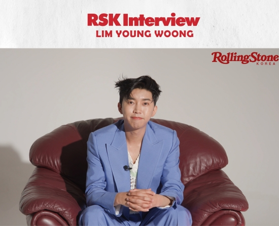 """'Rolling Stone Korea' Lim Young-woong, """"I'm always thinking about the regular album plan"""""""