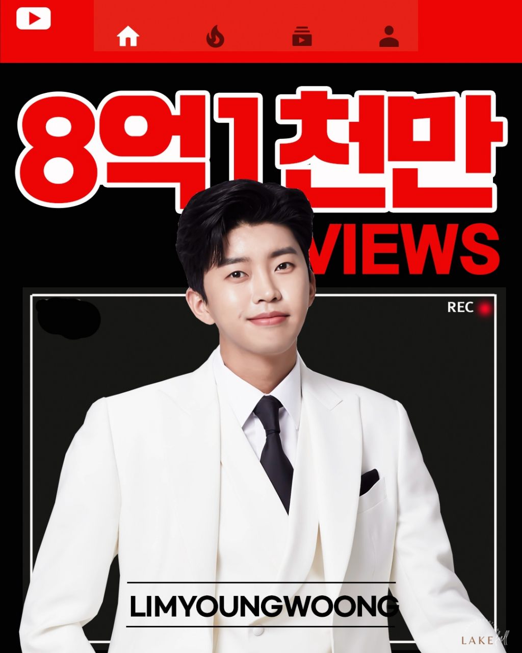 Youngwoong Lim's YouTube channel exceeded 810 million views.. New history of rewriting as its own content[★FOCUS]