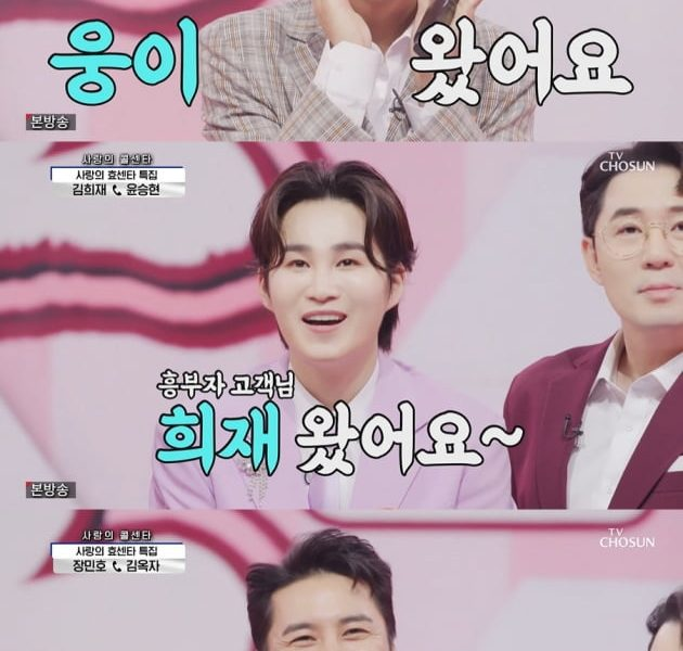 'Call Center of Love' Lim Young-woong, tears at the applicant's story → Consolation...木 Entertainment No. 1 Firm