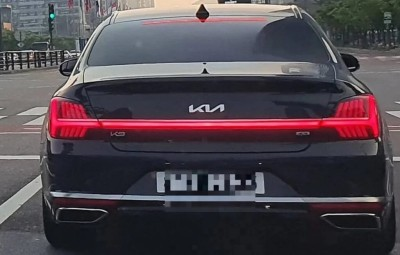 2021.05.06.  16,120 reads Kia K9 facelift model that has changed dramatically The Drive 46