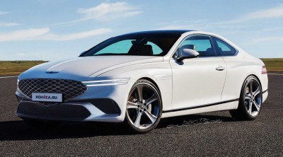"""Read 34,556 hours ago   """"Will this really be released?"""", Genesis Coupe forecast also revealed Auto Tribune 98"""