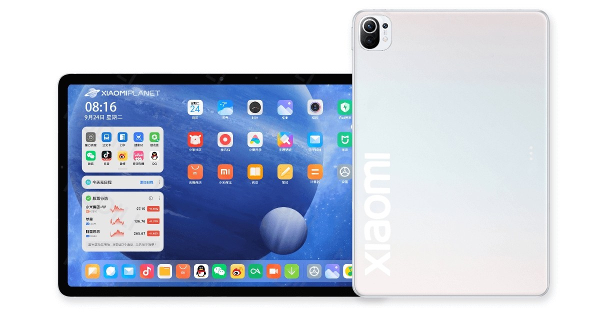 The iPad competitor will have a 8250 mAh battery, the Pro version has a 2K display