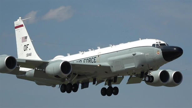 Russia plays airspace, American reconnaissance is still trying to overwhelm