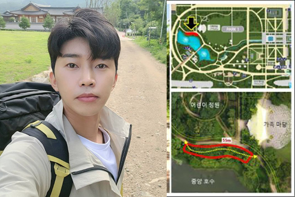 """'Lim Young-woong Starlight Garden' will be created in Seoul Forest...  """"Created by the end of August with donations from the Age of Heroes"""""""
