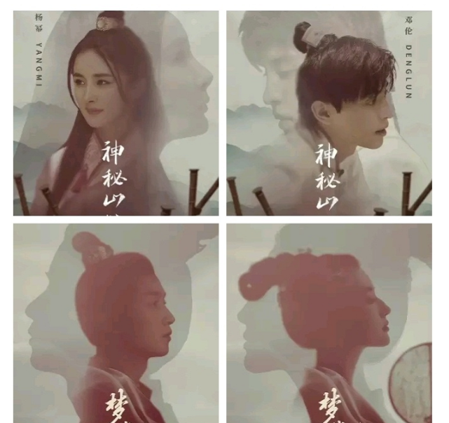 Yang Mi returned to the filming location of Shili Peach Blossom, and only remembered after several confirmations, can he return to the Baiqian period?