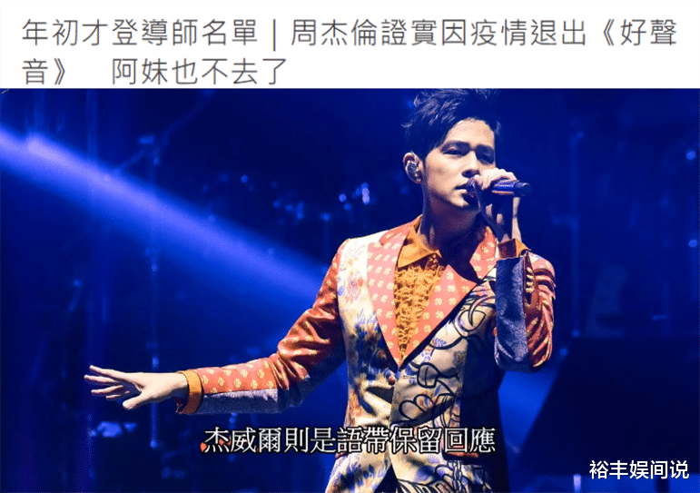 """Congratulations! 53-year-old Li Keqin will join """"The Voice of China"""" as a mentor, replacing Jay Chou"""