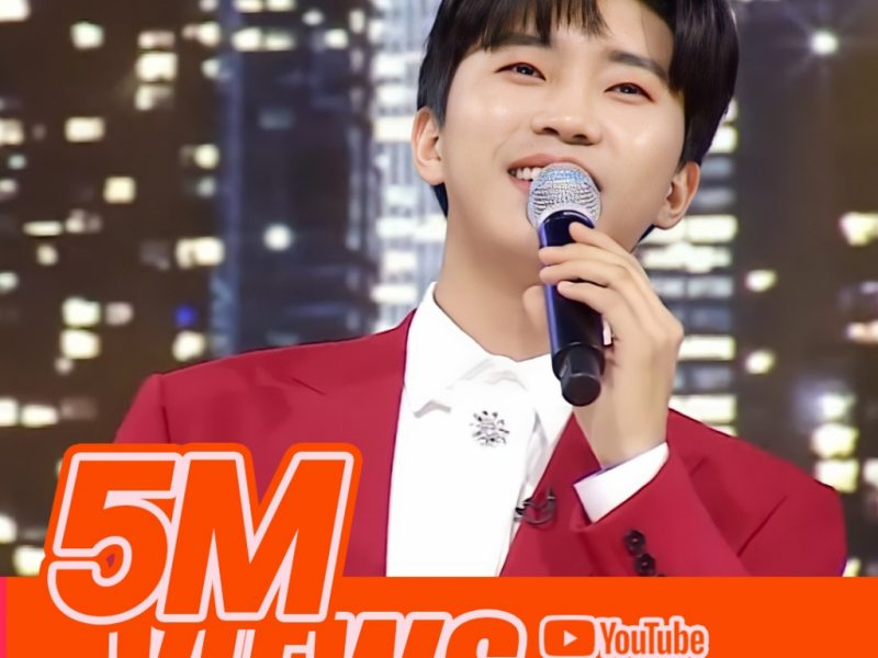 """'Moon of Seoul', falling in love with Lim Young-woong's charm, surpassed 5 million views...""""Voice genius, singing genius, visual genius"""""""