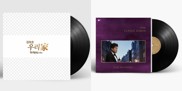 Special gift for Kim Ho-jung fans... Limited edition LP 10,000 copies released on the 10th