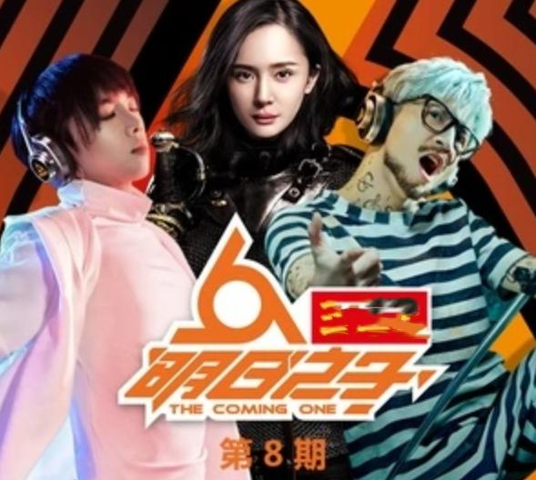 """It was revealed on the Internet that the mentor of """"Tomorrow's Son 5"""", in addition to Deng Ziqi and Wang Yuan, there is also a talk show celebrity"""