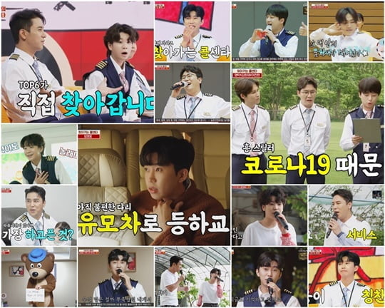 'Call Center of Love' Lim Young-woong, an unforgettable special memory gift to the two main characters...  up to 14%