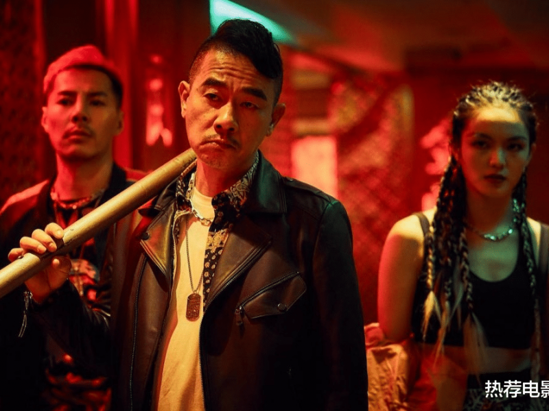 Laughing Brother's new movie came out, domineering to win the worst Hong Kong movie in the first half of the year!