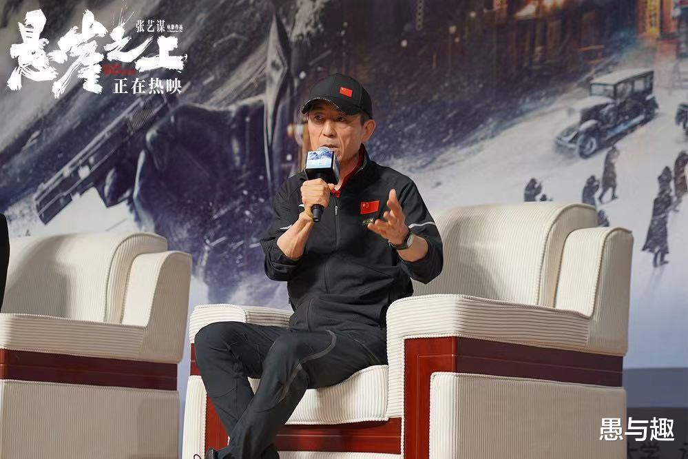 ``Above the Cliff'' has a box office of 1.176 billion, why is it Zhang Yimou's highest-grossing film?