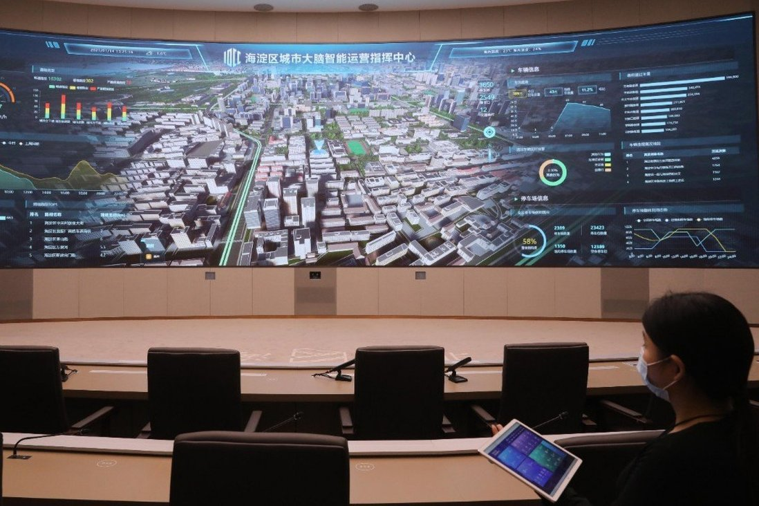 The AI brain is deployed across Chinese cities, capable of both tracing Covid-19 and fighting corruption - Photo 1.