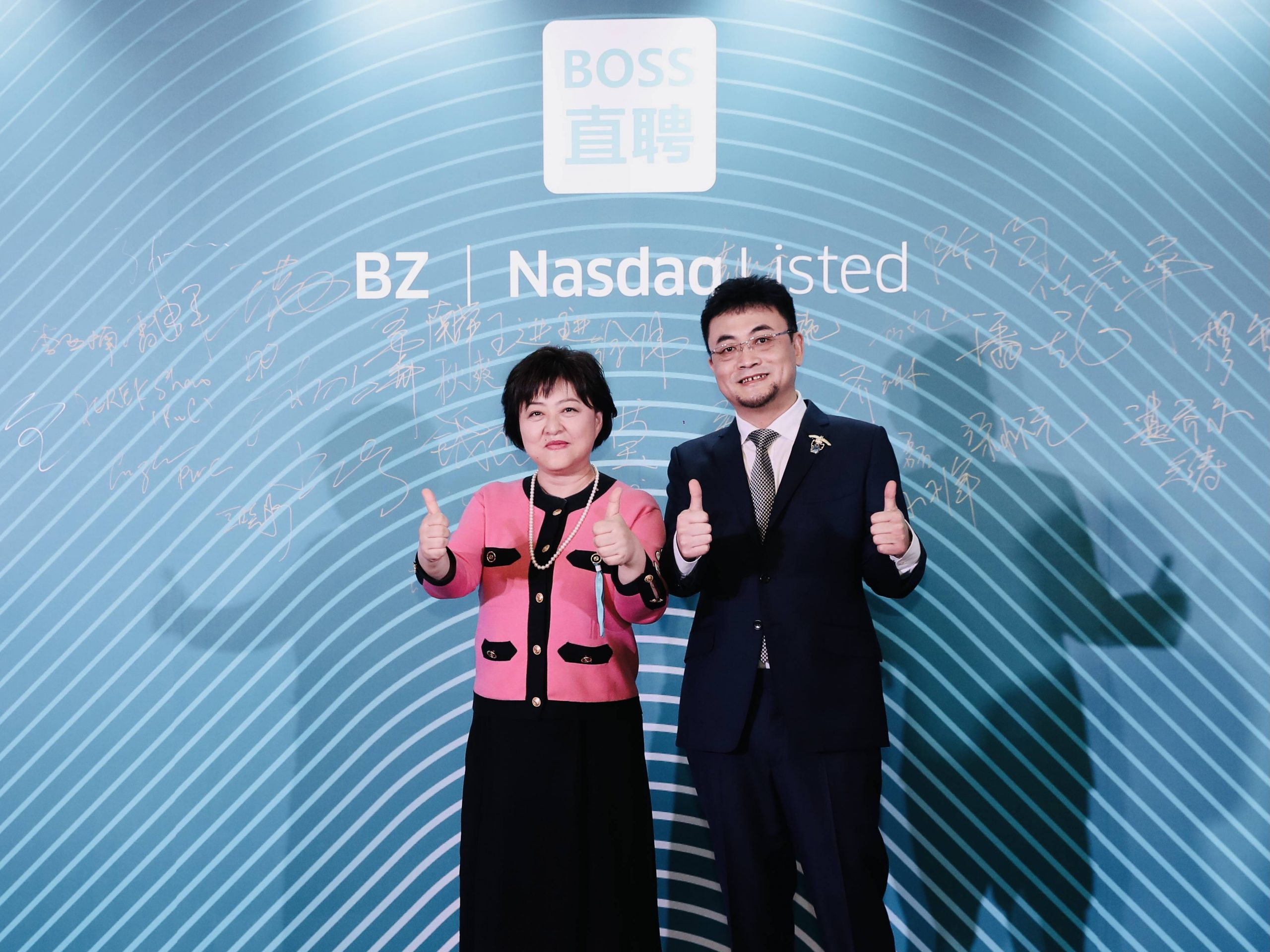 Dialogue with Xu Xin: To seize tens of billions of dollars of BOSS in 21 hours, too many people ignore the charm of heavy betting and compound interest