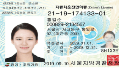 2021.06.24.  73,975 reads 89% of Korean driver's license holders were losing money because they were unaware of the 'good driving mileage system' The basis of knowledge 34