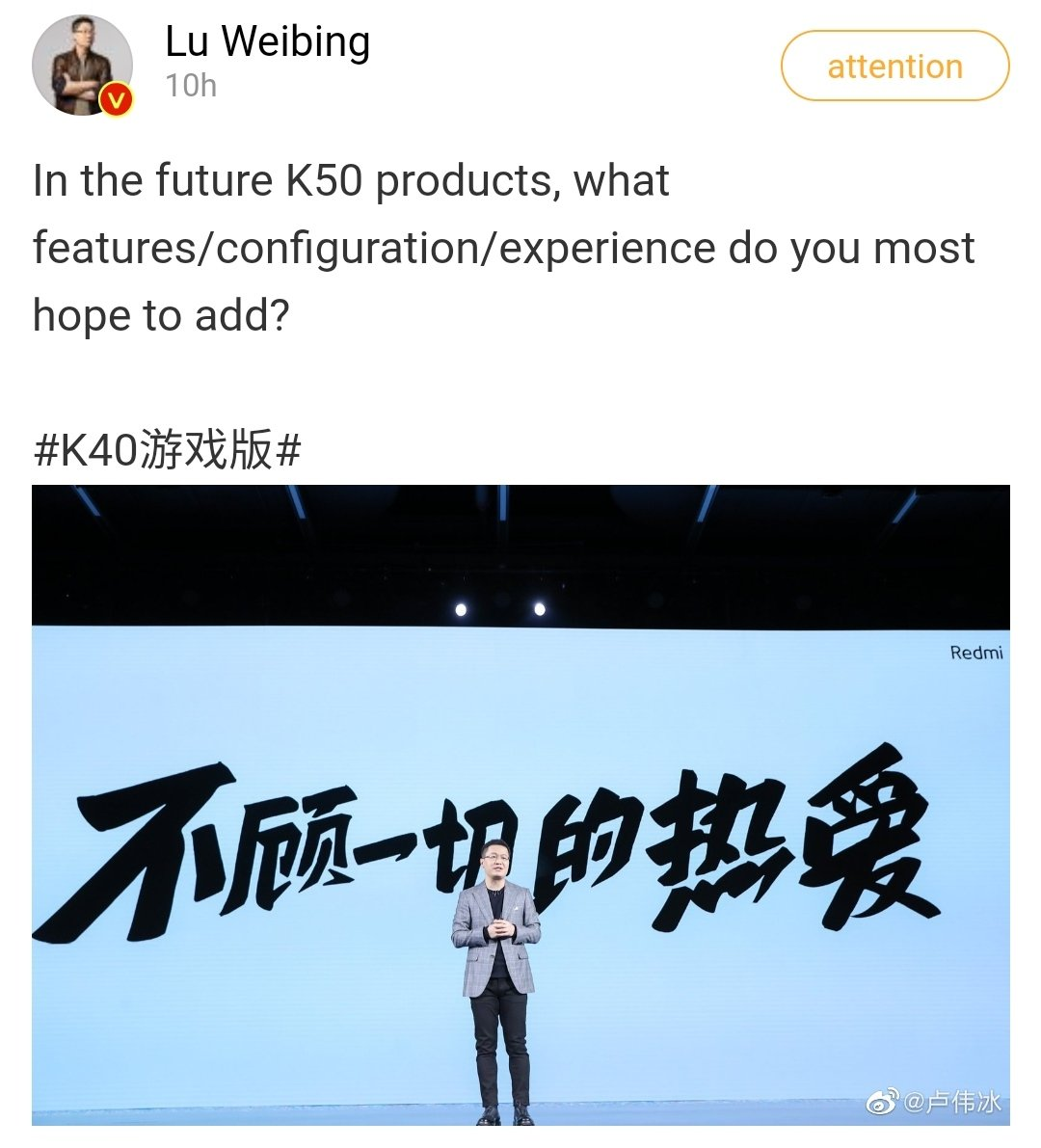 Redmi K50 may launch with 100W fast charging