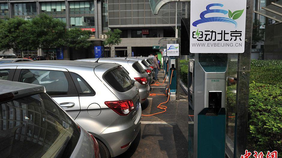 The rapid development of electric cars in China makes big companies worry