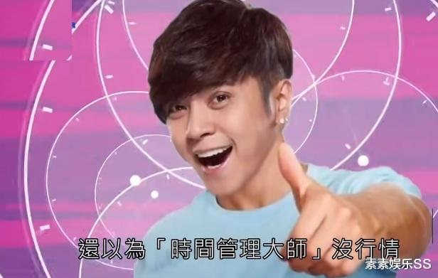 Show Luo interacts with female Internet celebrities, the woman is a popular female model, Taiwan media speculates that he has a new relationship