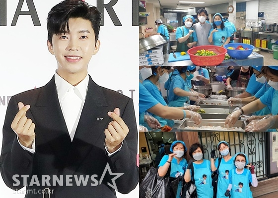 Light blue good influence over the heat.. Lim Young-woong fans, 20th jjokbang village lunchbox volunteer activity[★NEWSing]
