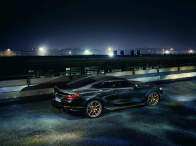 """2021.07.12.  7,326 reads   """"unique pose"""" BMW Online Limited Edition released...Motor desk 7 from 60.8 million won"""