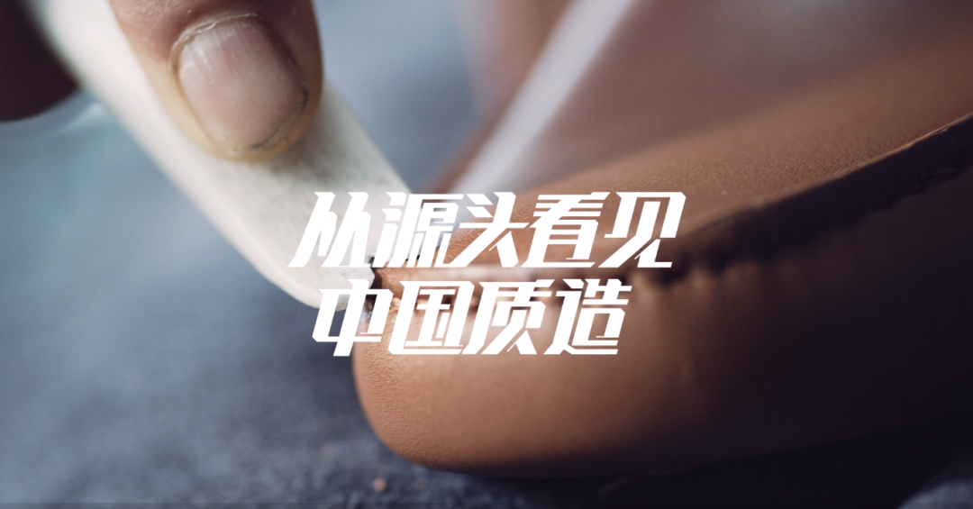 """The launch of the Douyin e-commerce """"Ace Factory"""" project, will it be the next dawn of the selected e-commerce track?"""