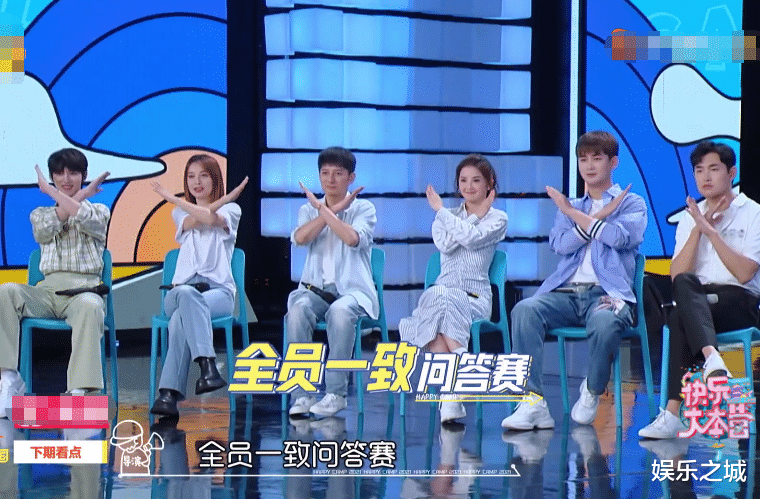 """The next issue of """"Quick Book"""" has to be chased! 5 handsome guys gathered on stage, and the only female guest is the childhood goddess"""